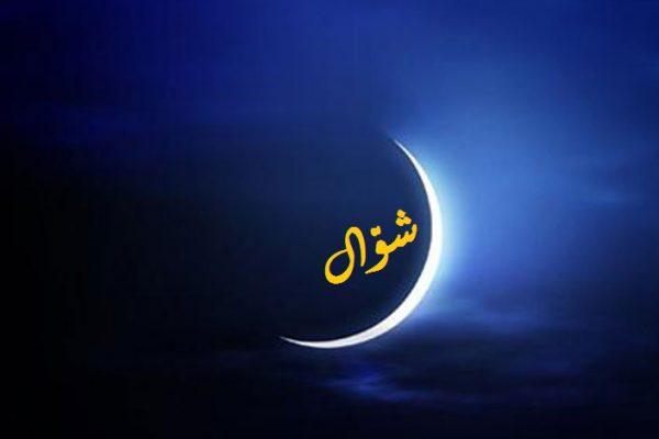 Benarkah Bulan Syawal Artinya Bulan Peningkatan