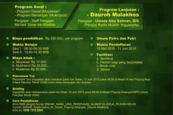 Program Belajar Bahasa Arab Dasar Bulan Ramadhan 1436H (Yogyakarta, 1-20 Ramadhan)