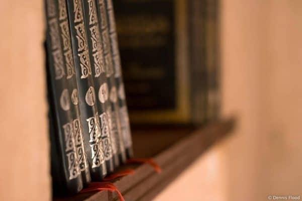 Membakar Semangat Menuntut Ilmu Syar'I  Bag. 2 (Hukum Menuntut Ilmu dan Bekal)