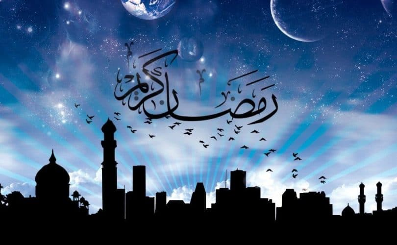 Ada Apa di Bulan Ramadhan?