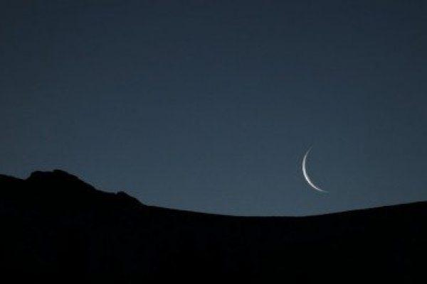Jika Pemerintah Menentukan Masuknya Ramadhan Dengan Hisab