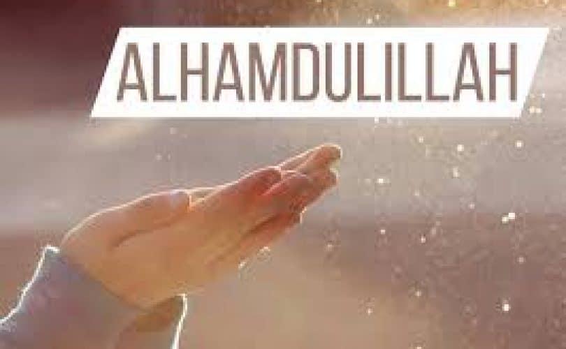 Mensyukuri Nikmat Allah Ta'ala