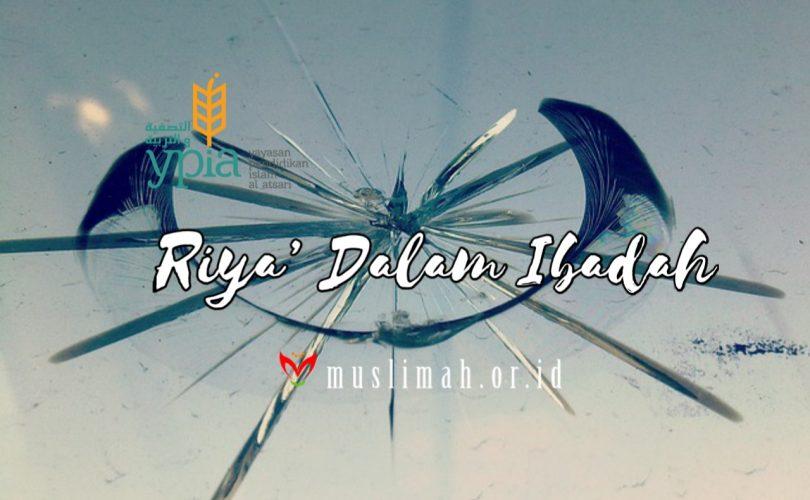 Riya' Dalam Ibadah
